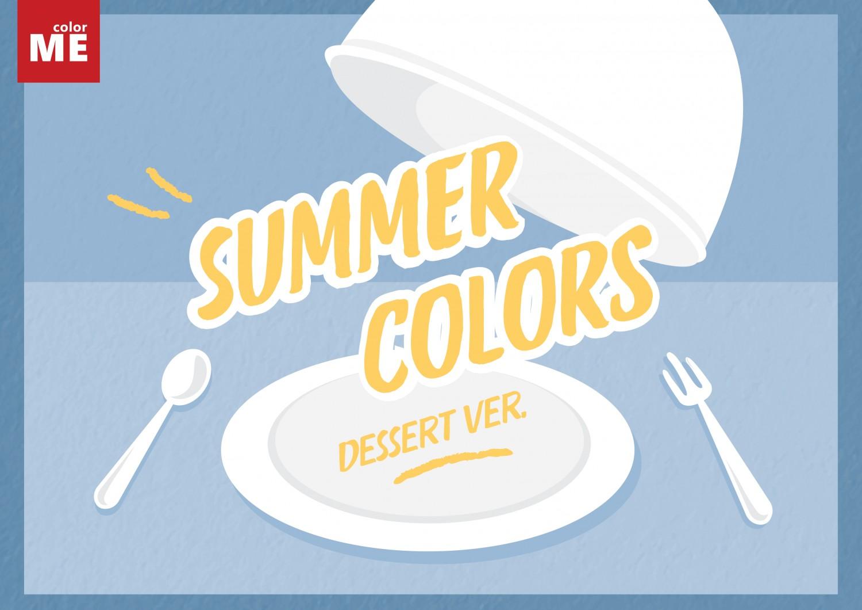 """Một số gợi ý về palette màu sắc qua các món ăn tráng miệng mùa hè :"""">"""