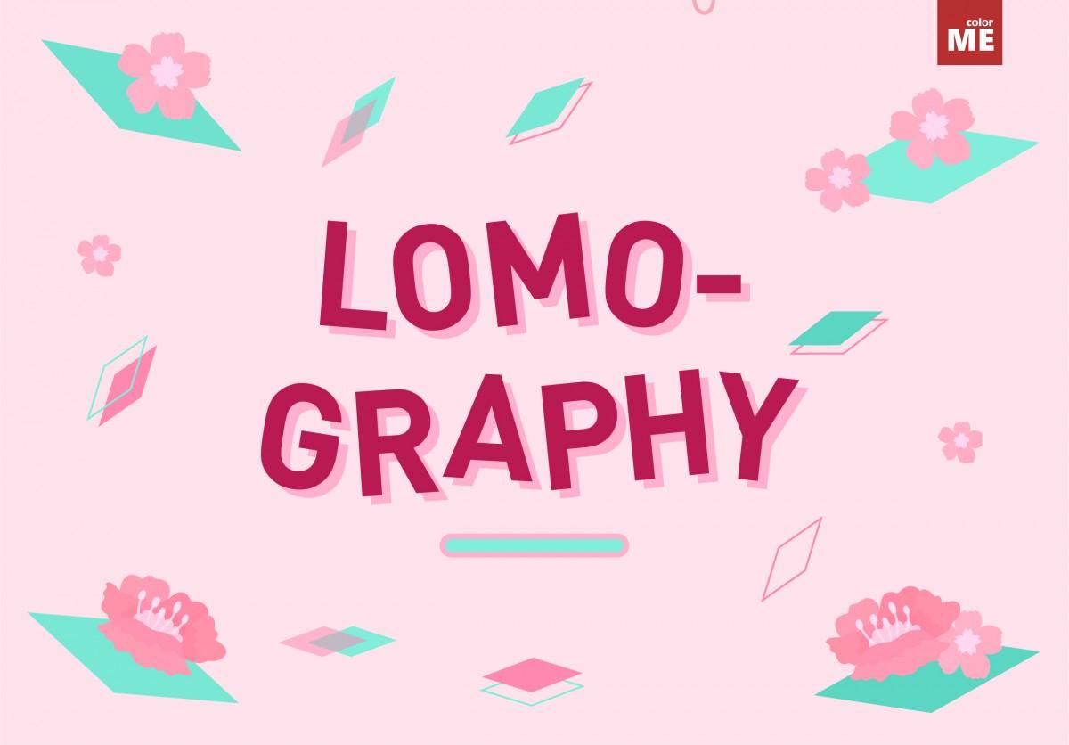 Nghệ thuật nhiếp ảnh luôn đòi hỏi sự chuẩn bị kĩ lưỡng từ thiết bị, kĩ thuật đến chuyên môn của người chụp ảnh để truyền tải cảm xúc trong từng khung hình nhưng với lomography, vẻ đẹp từ những bức hình lại đến từ phong cách hoàn toàn khác.